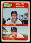 1965 Topps #7   -  Dean Chance / Joel Horlen AL ERA Leaders Front Thumbnail