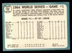 1965 Topps #132  1964 World Series - Game #1 - Cards Take Opener  -  Mike Shannon / Whitey Ford / Elston Howard Back Thumbnail