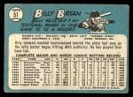 1965 Topps #51   Bill Bryan Back Thumbnail