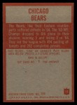 1965 Philadelphia #15   Chicago Bears  Back Thumbnail