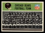 1965 Philadelphia #15   Chicago Bears  Front Thumbnail