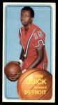 1970 Topps #161  Bob Quick  Front Thumbnail