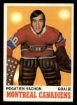1970 Topps #49   Rogatien Vachon Front Thumbnail