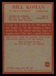 1965 Philadelphia #164   Bill Koman  Back Thumbnail