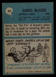 1964 Philadelphia #64   Darris McCord Back Thumbnail