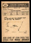1959 Topps #65   Chuck Conerly Back Thumbnail