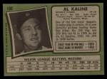 1971 Topps #180   Al Kaline Back Thumbnail