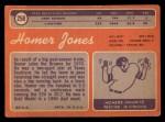 1970 Topps #258  Homer Jones  Back Thumbnail