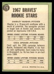 1967 Topps #179   Braves Rookie Stars  -  Cecil Upshaw / Charles Vaughan Back Thumbnail