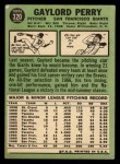 1967 Topps #320   Gaylord Perry Back Thumbnail