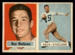 1957 Topps #63  Ray Mathews  Front Thumbnail