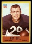 1967 Philadelphia #27   Ron Bull  Front Thumbnail