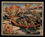 1938 Gum Inc. Horrors of War #103   Chinese Reds Flee Across Ice-filled River Front Thumbnail