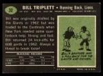 1969 Topps #32  Bill Triplett  Back Thumbnail