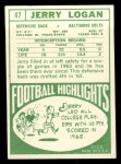 1968 Topps #47   Jerry Logan Back Thumbnail