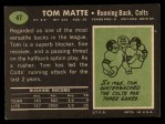 1969 Topps #47   Tom Matte Back Thumbnail