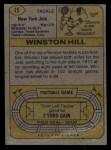 1974 Topps #15   Winston Hill Back Thumbnail