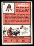 1966 Topps #13   Don Webb Back Thumbnail