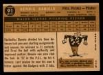 1960 #91  Bennie Daniels  Back Thumbnail