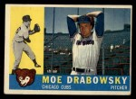 1960 Topps #349   Moe Drabowsky Front Thumbnail