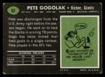 1969 Topps #62  Pete Gogolak  Back Thumbnail