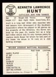 1960 Leaf #33  Ken Hunt  Back Thumbnail