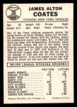 1960 Leaf #35 SML Jim Coates  Back Thumbnail