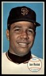 1964 Topps Giants #37  Juan Marichal   Front Thumbnail