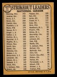 1968 Topps #11  1967 NL Strikeout Leaders  -  Jim Bunning / Ferguson Jenkins / Gaylord Perry Back Thumbnail