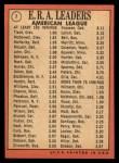 1969 Topps #7  1968 AL ERA Leaders  -  Luis Tiant / Sam McDowell / Dave McNally Back Thumbnail