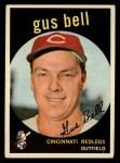 1959 Topps #365   Gus Bell Front Thumbnail