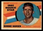 1960 Topps #127   -  Ron Hansen Rookies Front Thumbnail