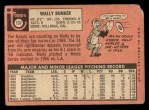 1969 Topps #137  Wally Bunker  Back Thumbnail