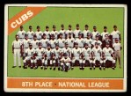 1966 Topps #204  Cubs Team  Front Thumbnail