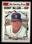 1970 Topps #467  All-Star  -  Denny McLain Front Thumbnail