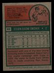 1975 Topps Mini #63   Steve Swisher Back Thumbnail