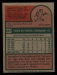 1975 Topps Mini #637  Ted Martinez  Back Thumbnail