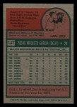 1975 Topps Mini #147   Pedro Garcia Back Thumbnail