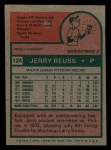 1975 Topps Mini #124  Jerry Reuss  Back Thumbnail