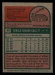 1975 Topps Mini #65   Don Gullett Back Thumbnail