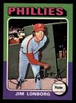 1975 Topps Mini #94  Jim Lonborg  Front Thumbnail