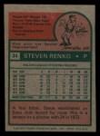 1975 Topps Mini #34   Steve Renko Back Thumbnail