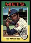 1975 Topps Mini #637   Ted Martinez Front Thumbnail