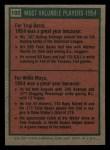 1975 Topps Mini #192   -  Yogi Berra / Willie Mays 1954 MVPs Back Thumbnail