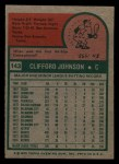 1975 Topps Mini #143   Cliff Johnson Back Thumbnail