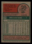1975 Topps Mini #335   Jim Palmer Back Thumbnail