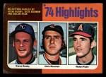 1975 Topps Mini #7  Nolan Ryan / Steve Busby / Dick Bosman  Front Thumbnail