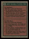 1975 Topps Mini #192  1954 MVPs  -  Yogi Berra / Willie Mays Back Thumbnail