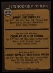 1973 Topps #610   Rookie Pitchers  -  Jimmy Freeman / Charlie Hough / Hank Webb Back Thumbnail