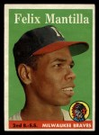 1958 Topps #17   Felix Mantilla Front Thumbnail